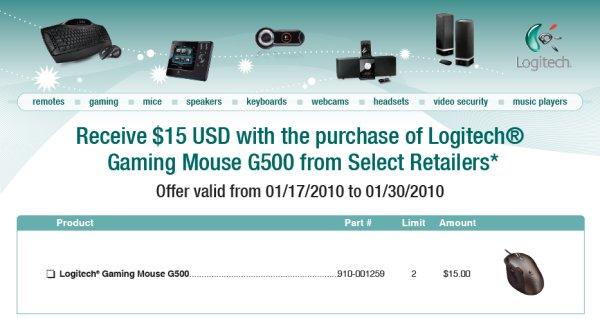Amazon Logitech G500 Rebate